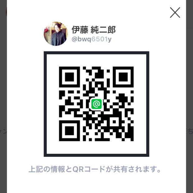 pic20161125000409_2.jpg