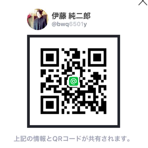 pic20161203234256_2.jpg