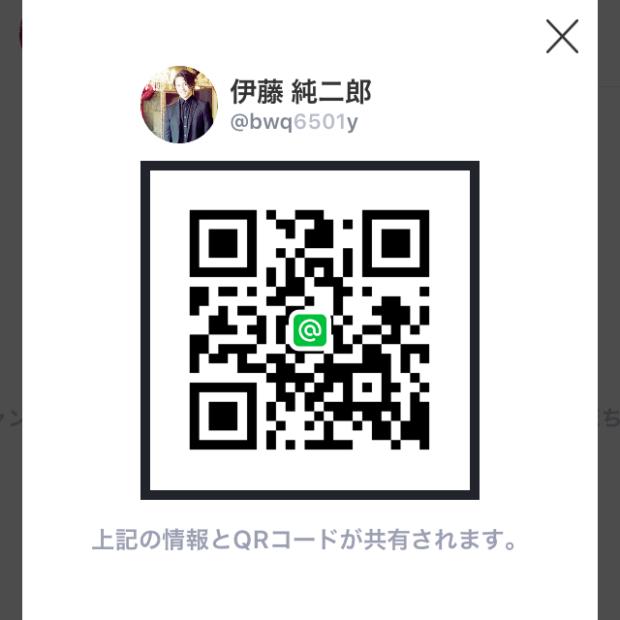 pic20161210002425_2.jpg