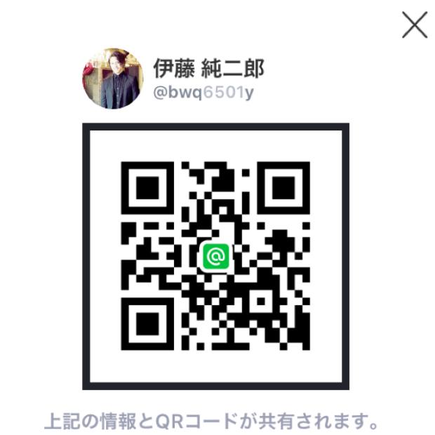 pic20161213234134_2.jpg
