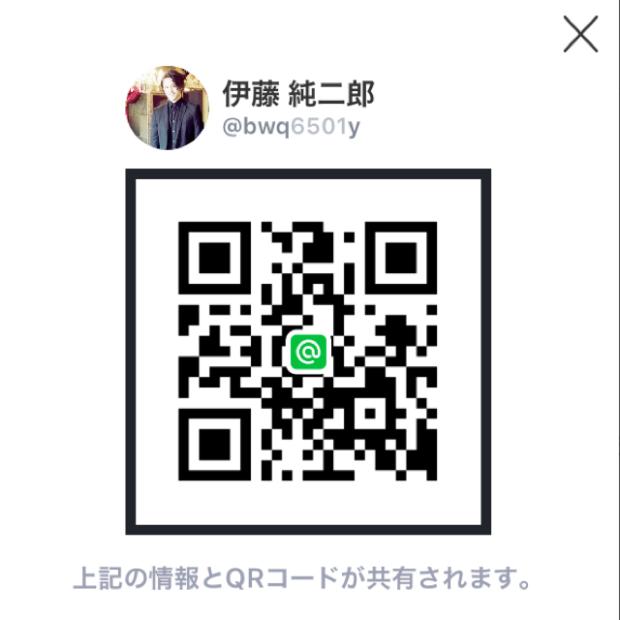 pic20161227233321_3.jpg