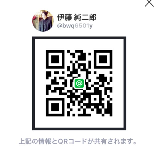 pic20161231195215_2.jpg