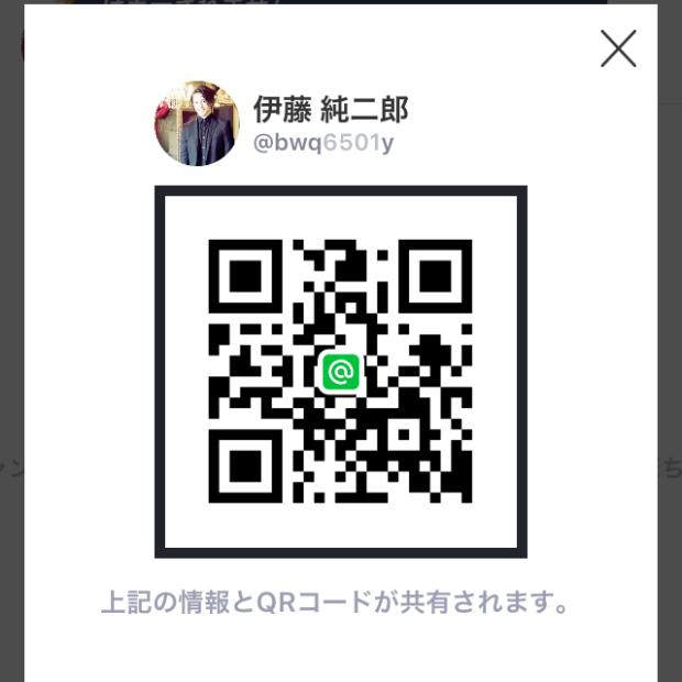 pic20170205000924_3.jpg