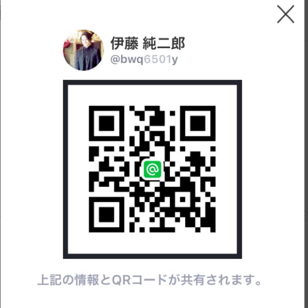 pic20170210004244_1.jpg