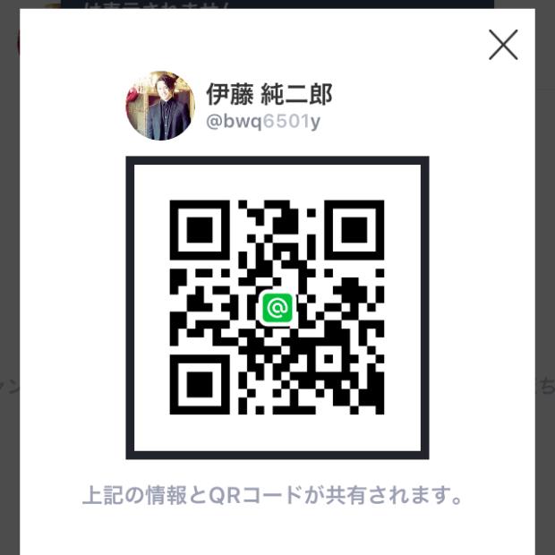 pic20170325235957_2.jpg