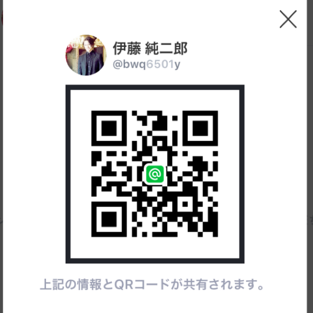 pic20170330113325_1.jpg