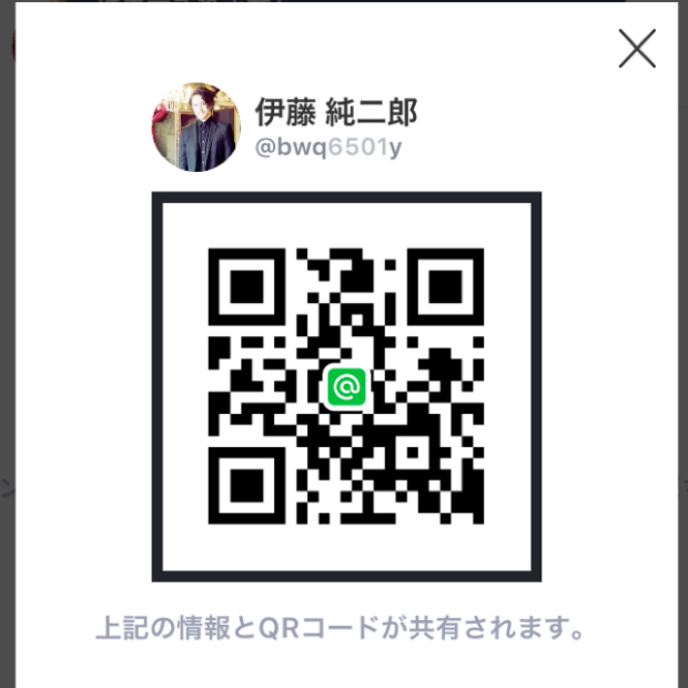 pic20170408012030_3.jpg