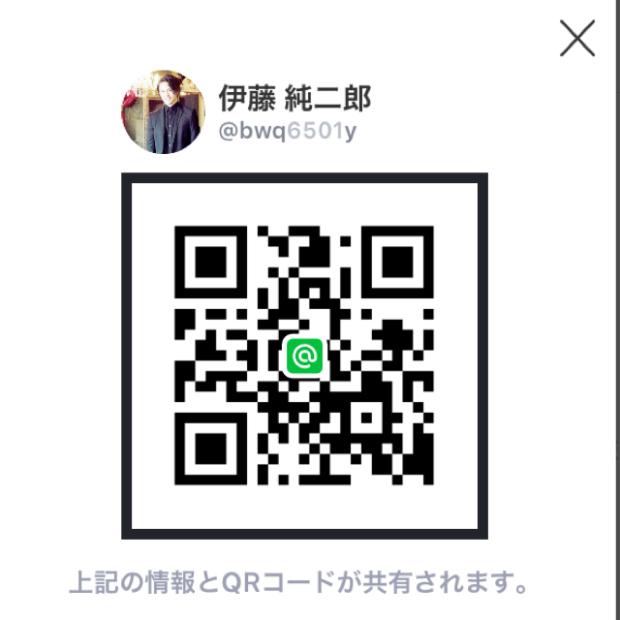 pic20170606231139_3.jpg