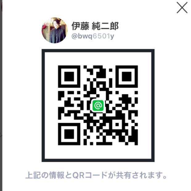 pic20170707015215_3.jpg